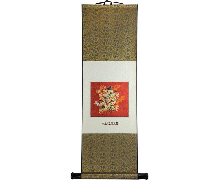 How to deal with bad Nanjing brocade scarves?